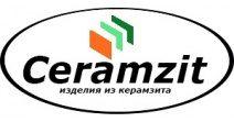 Одесский керамзитовый завод