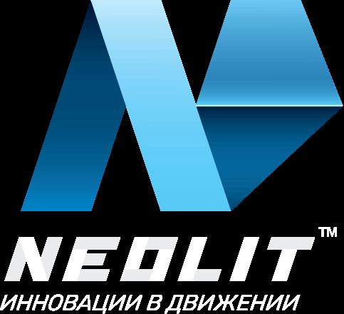 от NEOLIT ™